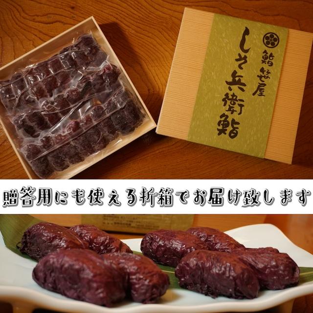 しそ兵衛鮨-3人前(贈答用折箱入り) ~老舗寿司屋の唯一無二の寿司~