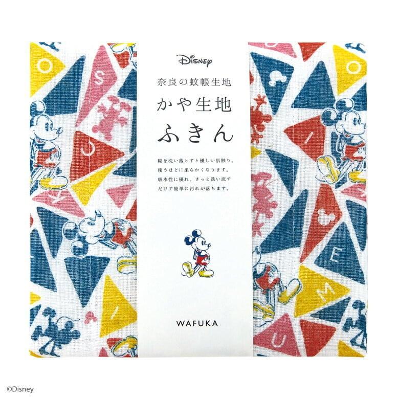 【日本製】Disney ディズニー かや生地 ふきん 『トライアングルミッキー』 奈良の 蚊帳生地 使用