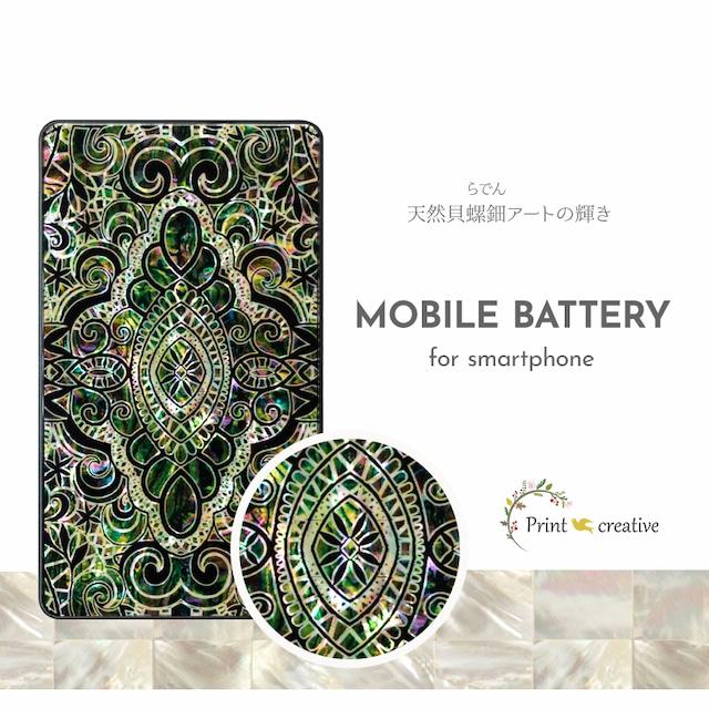 【全機種充電対応】天然貝モバイルバッテリー★天然貝×強化ガラス(エイシェントイスタンブール・アース)螺鈿アート