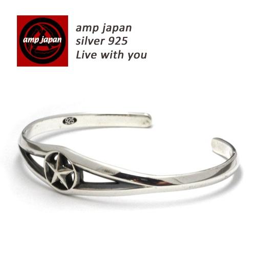 AMP JAPAN/アンプジャパン  トライアングルワイヤースターバングル 16ac-332