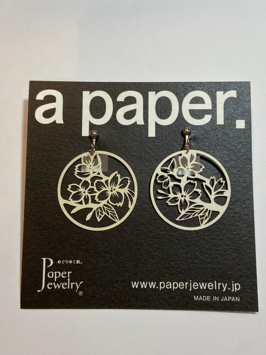 【Paper Jewely】サクラ/イヤリング