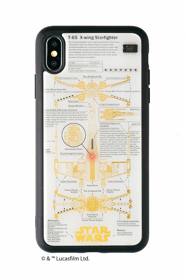 FLASH X-WING 基板アート iPhone XS Maxケース 白【東京回路線図A5クリアファイルをプレゼント】