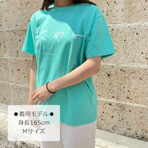 にゃーTシャツ