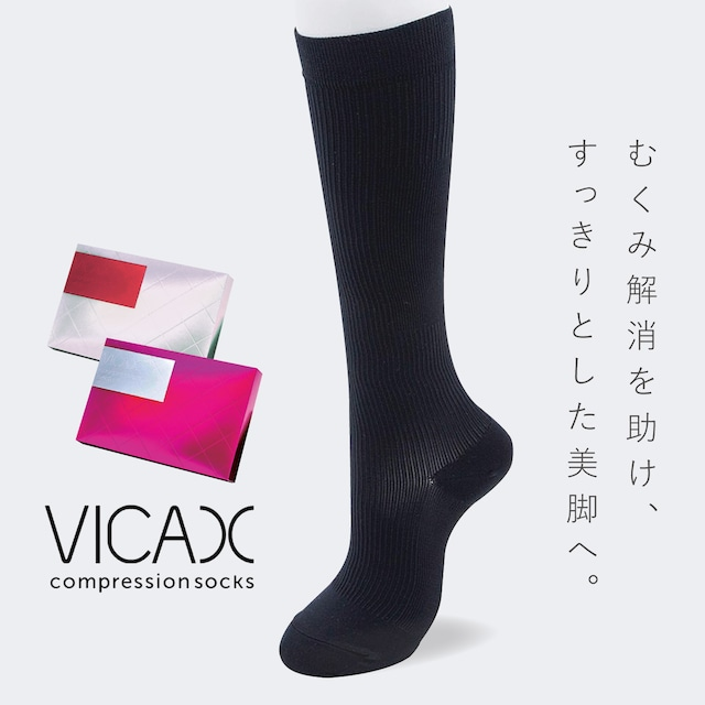 VICAX【1足組】