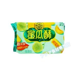 【常温便】徐福记蜜瓜酥(メロンケーキ)
