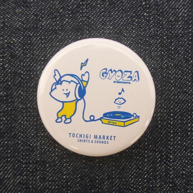 缶バッジ 38mm レコードGYOZA ホワイト
