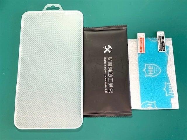 NEW高級タイプ◆JRプロポXG14、XG8用液晶保護シール