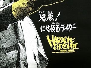 ショッカーライダー(筑波山ブラック)/ ハードコアチョコレート