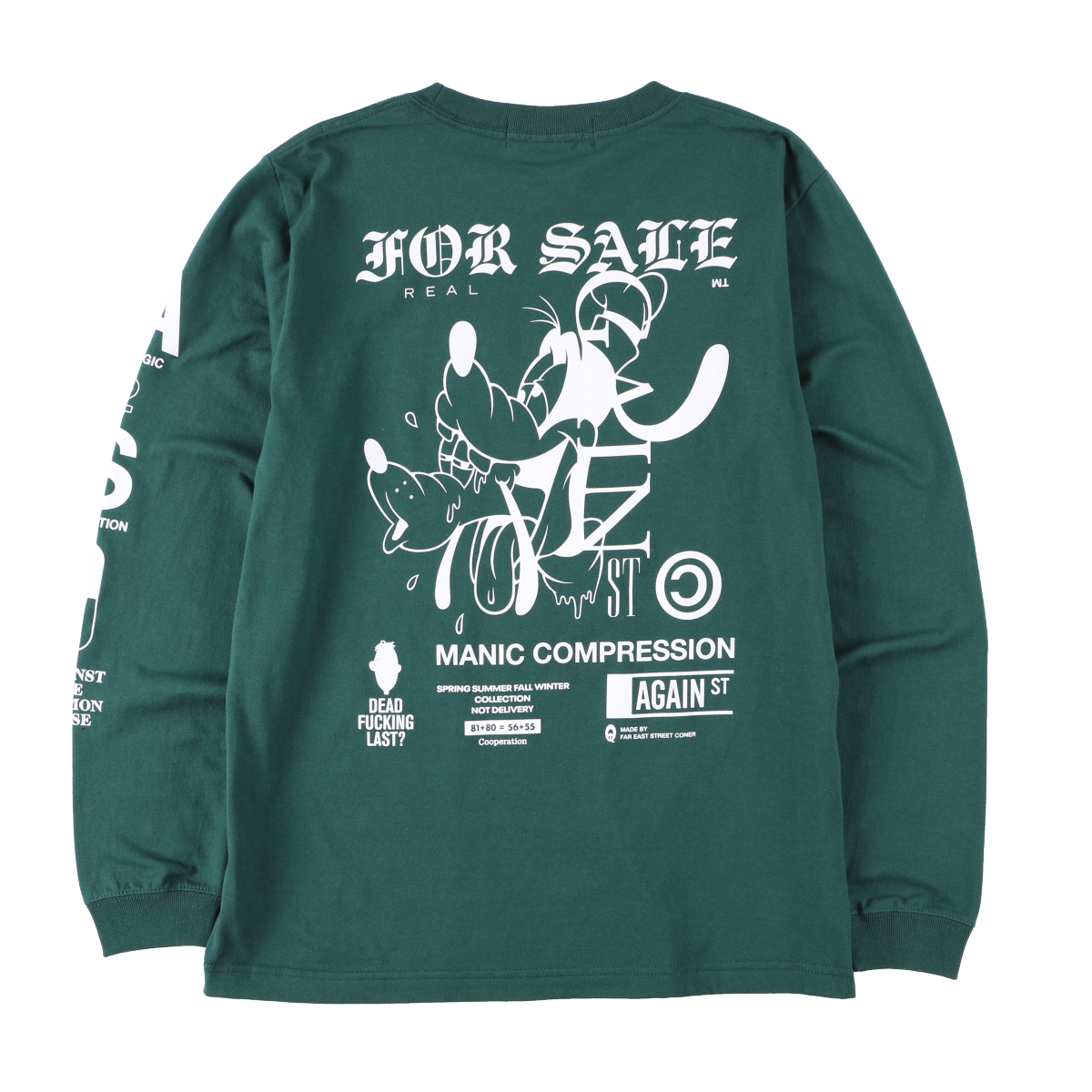 FOR SALE L/S Tee Forest Green