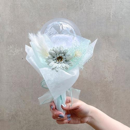 BALLOON FLOWER BOUQUET MINI - stella light blue -