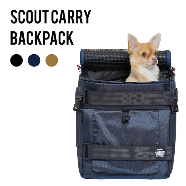 SCOUT CARRY BACKPACK スカウトキャリーバックパック