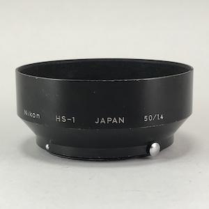 Nikon Lens Hood HS-1