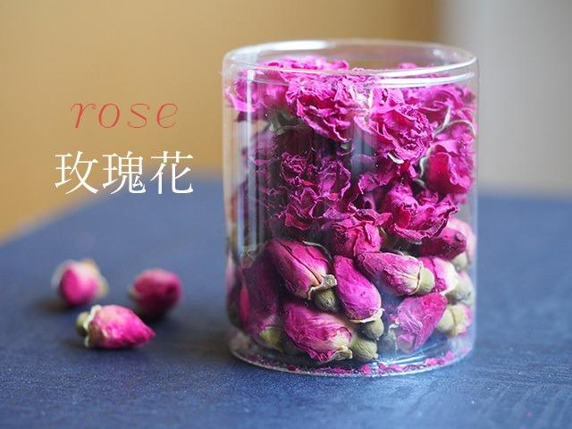攻瑰花(薔薇)蕾と五分咲きのミックス(丸筒)