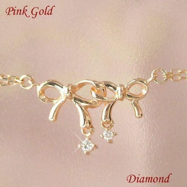 ダイヤモンド ブレスレット ピンクゴールド リボン 10金 レディース