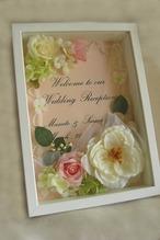 ウェディング ウェルカムボード ボックス(ピンク&ホワイトローズ)結婚式