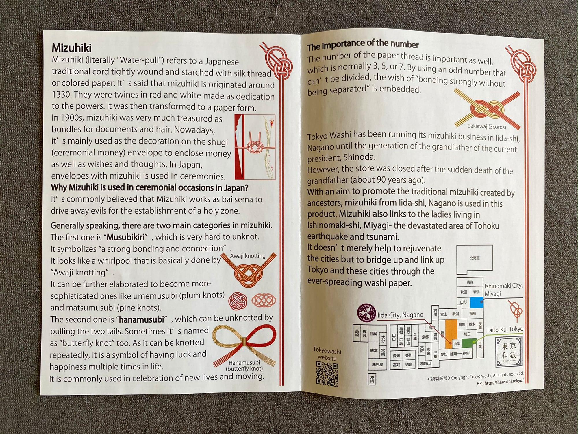 初めての人でも結べる水引結びキット<あわじ結び&梅結び> How to make mizuhiki knot kit <awaji & plum knot>
