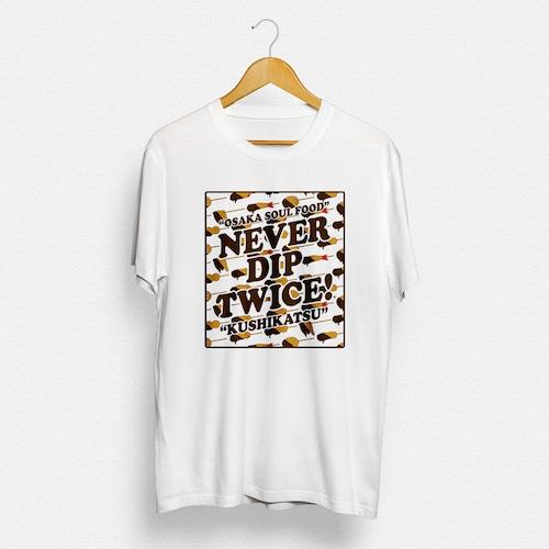 2度漬け禁止Tシャツ POP.ver【送料無料】