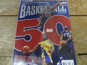 BECKETT BASKETBALL #211 FEBRUARY 2008 ジョーダン&レブロン&コービー 表紙