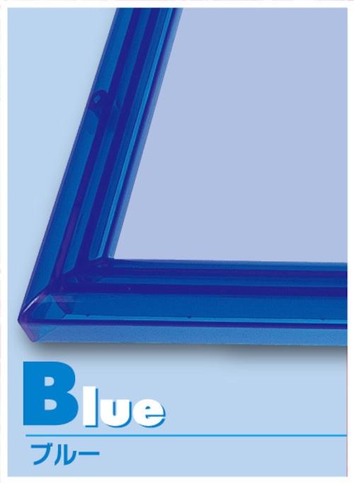 クリスタルパネル【ブルー】500P用