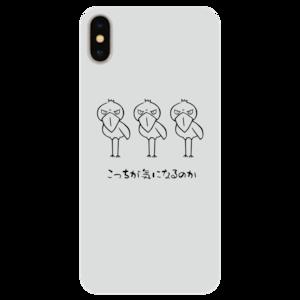 iPhone強化ガラスケース★ハシビロコウ【グレー】