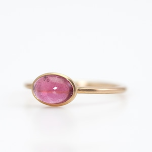Pink tourmaline ring / Cabochon