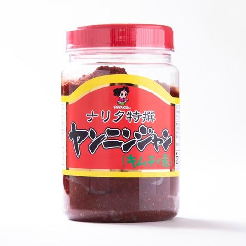 ナリタ特選ヤンニンジャン/キムチの素 「『12万本』販売記念セール!」