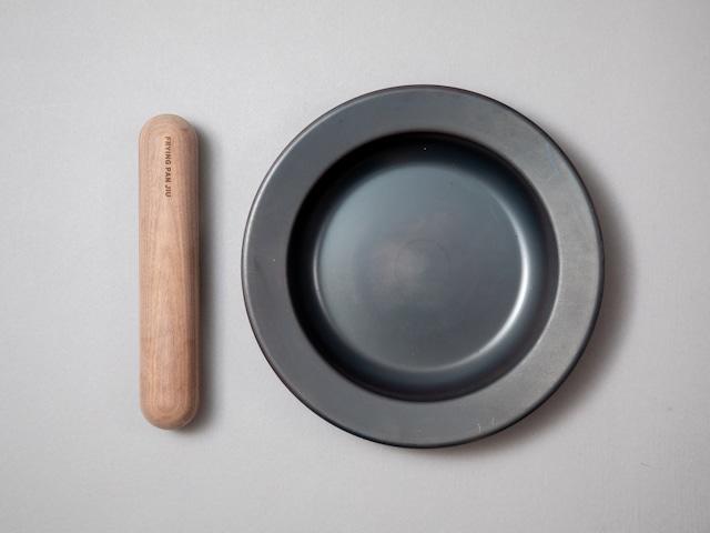 ハンドルセット(ウォルナット)Mサイズ - FRYING PAN JIU