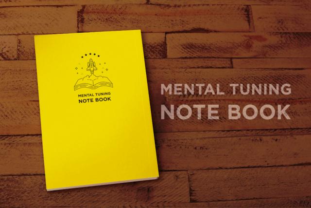 メンタルチューニングノート(サッカー用)