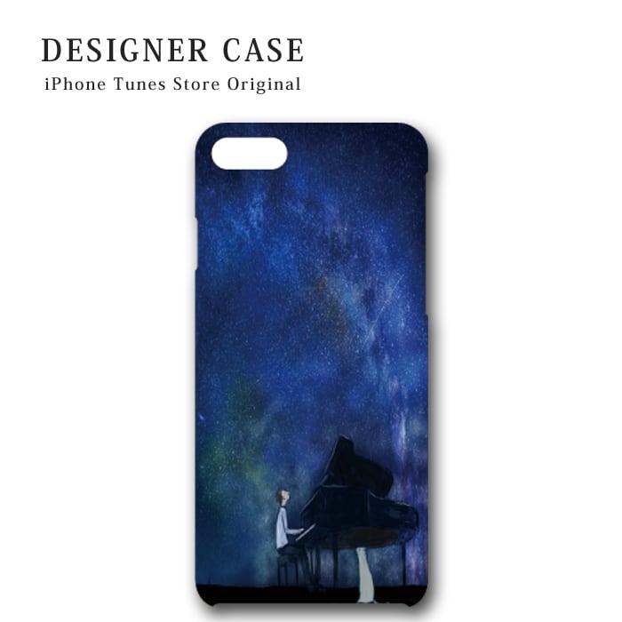 iPhone7 hardcase_ctst-3640-pc-cl-on-IPX7