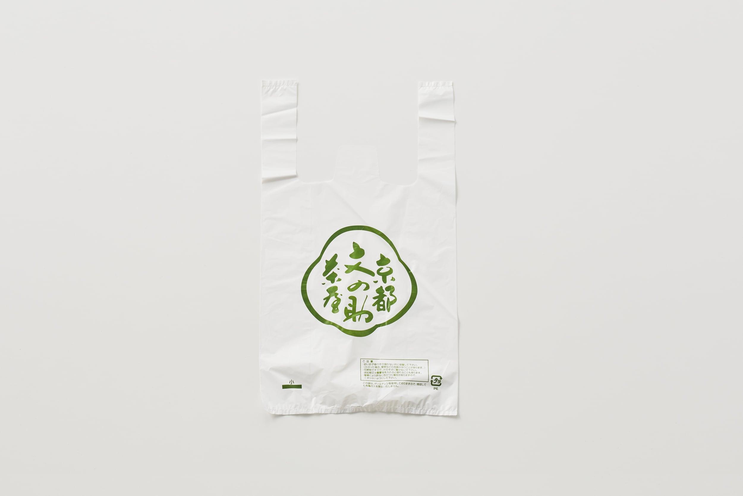 レジ袋 小(20枚)
