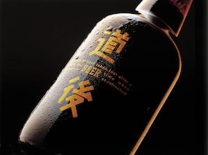 道後ビールと瀬戸内おつまみセット/水口酒造