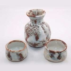 鼠志野 酒器セット  Nezumishino Sake Set