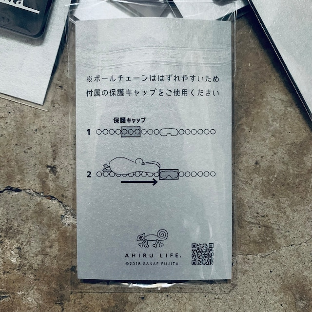 AHIRU LIFE × Aonoha  Key-holder