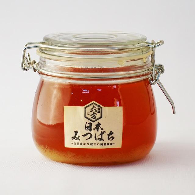 日本ミツバチのはちみつ(国産・自社製)600g
