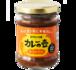 カレーの壺ミディアム【動物性原料・化学調味料・保存料・小麦粉不使用・グルテンフリー】
