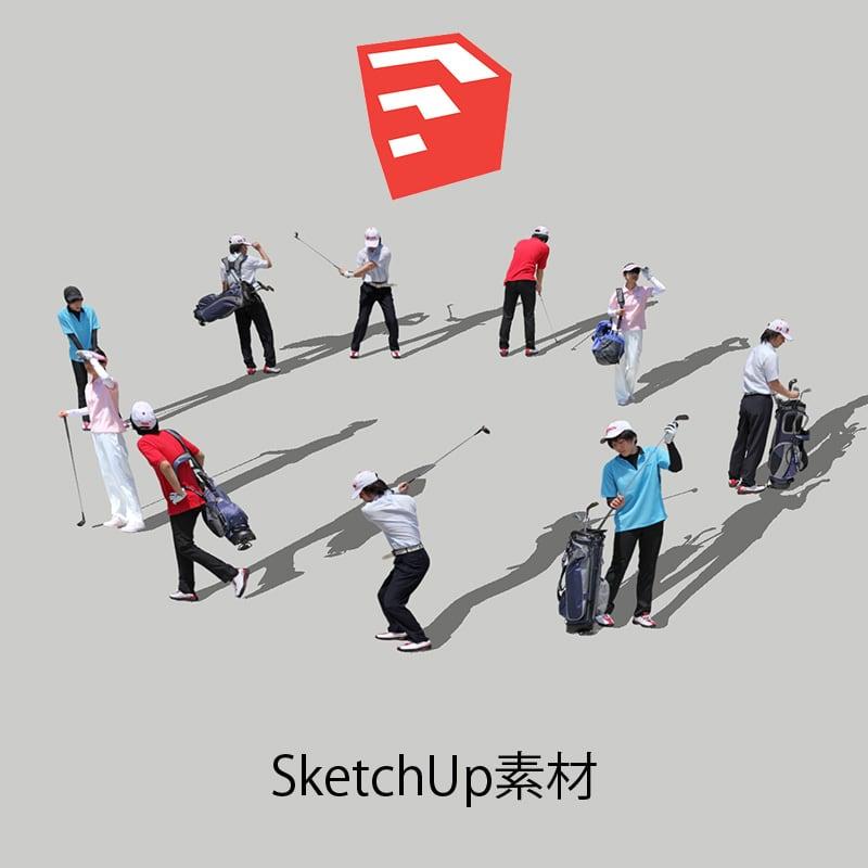 人物SketchUp 4p_set030 - 画像1