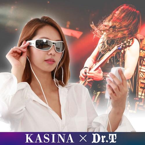 【カシーナ】ブレインマシンKASINA カシーナ・Dr.T - SPECIAL EDITION -【送料無料】