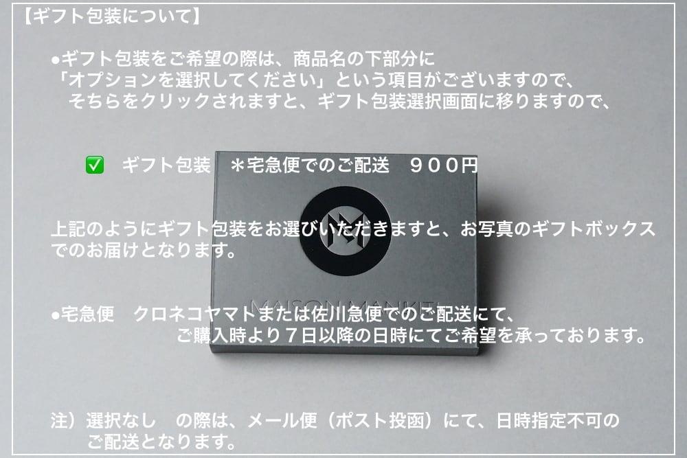 KEY RING_真鍮キーリング_■クリア・GOLD■ - 画像2