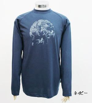 PE-702M秋冬メンズロングラグランスリーブTシャツ(ネイビー)