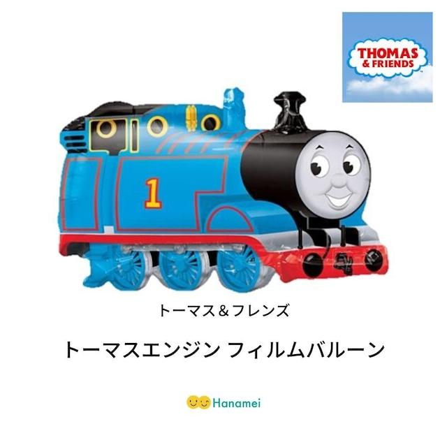 【送料無料】フィルムバルーン トーマス &フレンズ 機関車 誕生日飾り パーティー 男の子