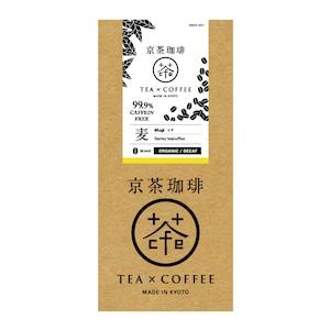 京茶珈琲 麦(オーガニック) 粉/豆 100g カフェインフリー コーヒー豆
