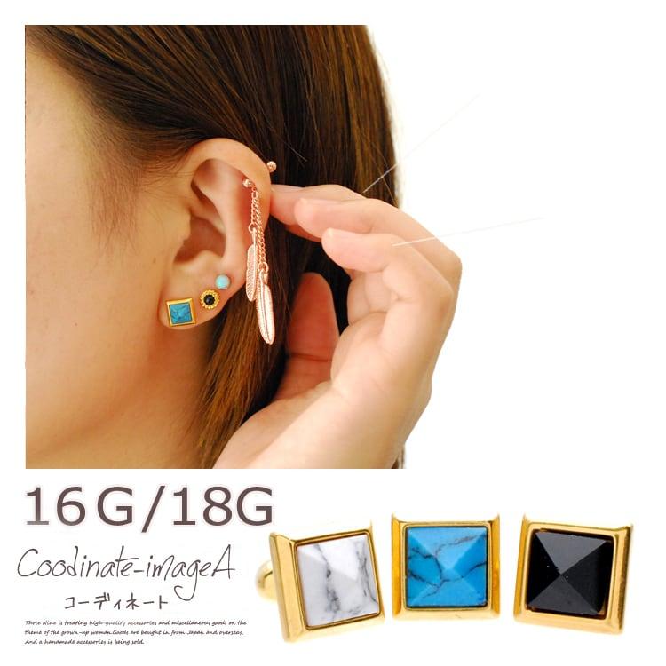 ボディピアス 16G 18G シンプルスクエアエスニック 軟骨ピアス 片耳 SPU001