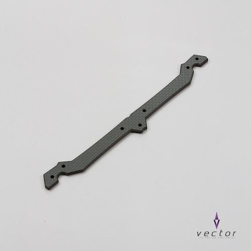 Vector VH-03 Arm(5inch)