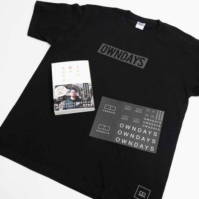 大きな嘘の木の下で  直筆サイン& OWNDAYS Tシャツ(黒 × グレーロゴ)+ステッカー付パッケージ