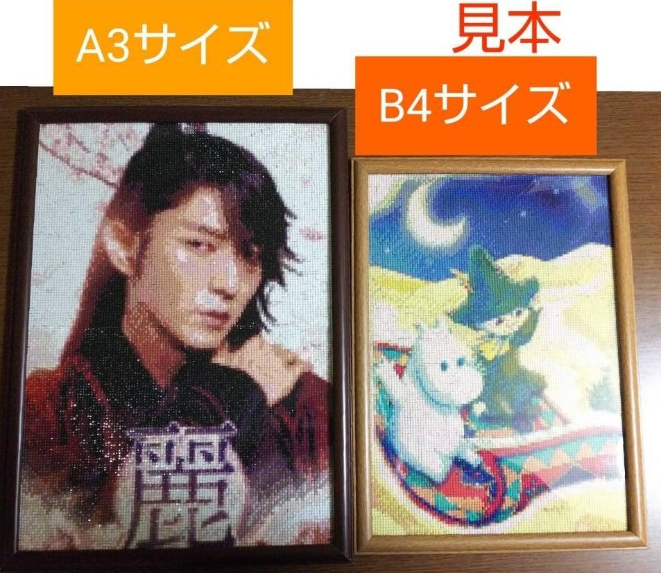 特殊サイズ(24×34cm)丸ビーズ【005】フルダイヤモンドアート✨アレンジビーズ可✨