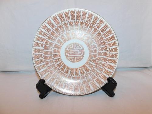 伊万里色絵金襴手平皿 Imari colored porcelain plate(Kotobuki)