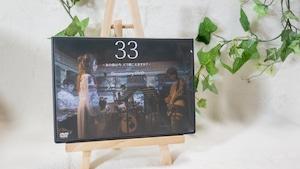 【onneto商品】Documentary DVD