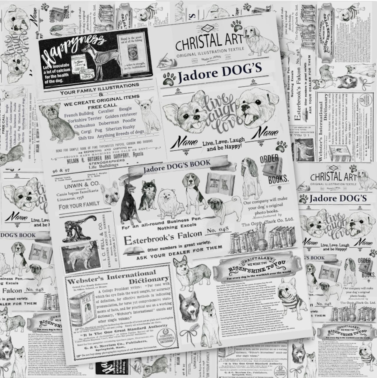 ◆原画とセット◆「DOGS NEWS」柄スマホカバー
