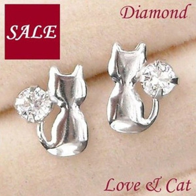 ダイヤモンド ピアス プラチナ 一粒 猫 pt900 レディース ねこ シンプル 4月誕生石