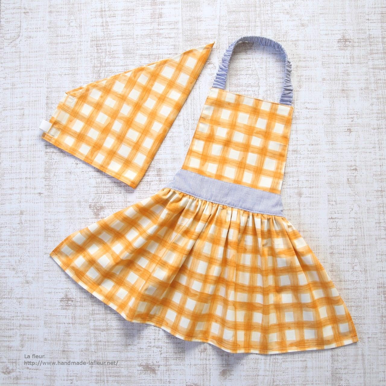 【100-120】キッズエプロン・三角巾セット オレンジチェック水彩 女の子用ギャザーエプロン/La fleur